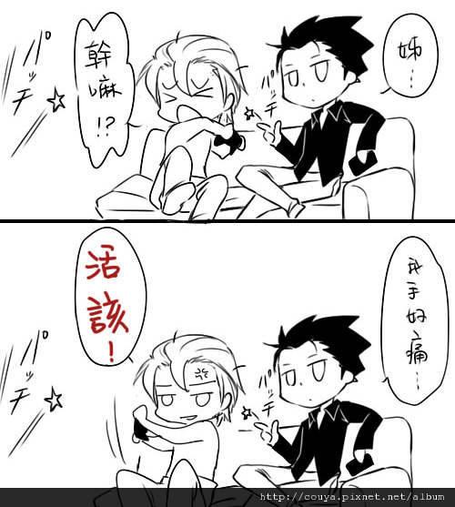 hanashioshio4.jpg