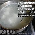 ap_F23_20110108122030780.jpg