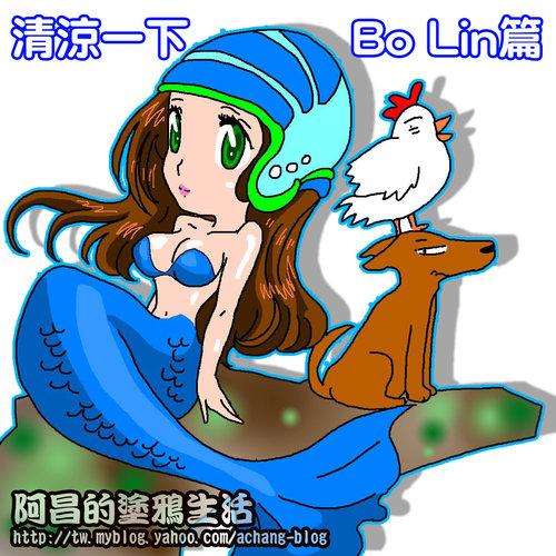 ap_F23_20110608111507647.jpg