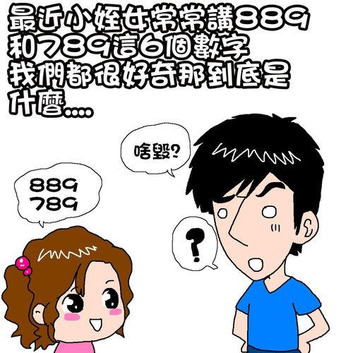 ap_F23_20110808045114658.jpg