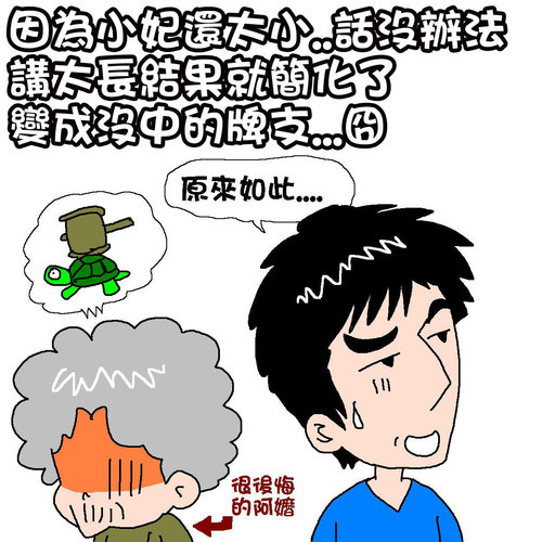 ap_F23_20110808045149239.jpg