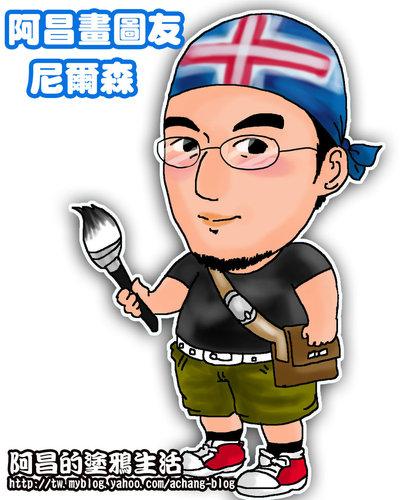 ap_F23_20110821095606674.jpg