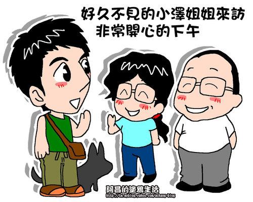 ap_F23_20110827113018573.jpg