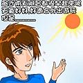 ap_F23_20110207105752287.jpg