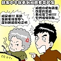 ap_F23_20110108123432844.jpg