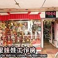 ap_F23_20110304080105936.jpg