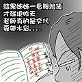 ap_F23_20110114122920496.jpg