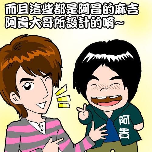 ap_F23_20110116033651257.jpg