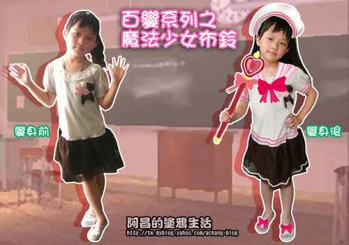 ap_F23_20110528045048447.jpg