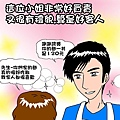ap_F23_20110325045931657.jpg