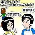 ap_F23_20110325045948218.jpg