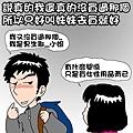 ap_F23_20110218111146158.jpg