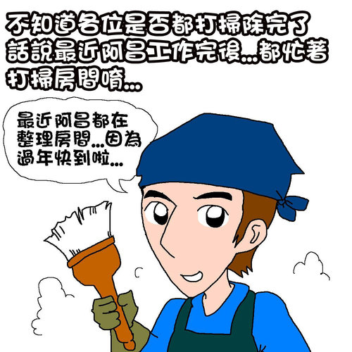 ap_F23_20110130121031132.jpg