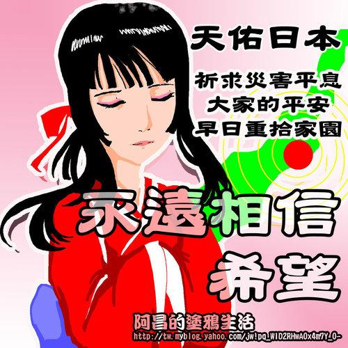 ap_F23_20110317101655128.jpg