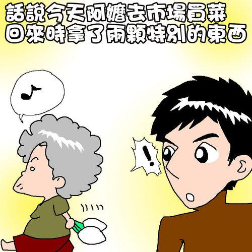 ap_F23_20110108123410612.jpg