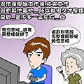 ap_F23_20110130121114298.jpg