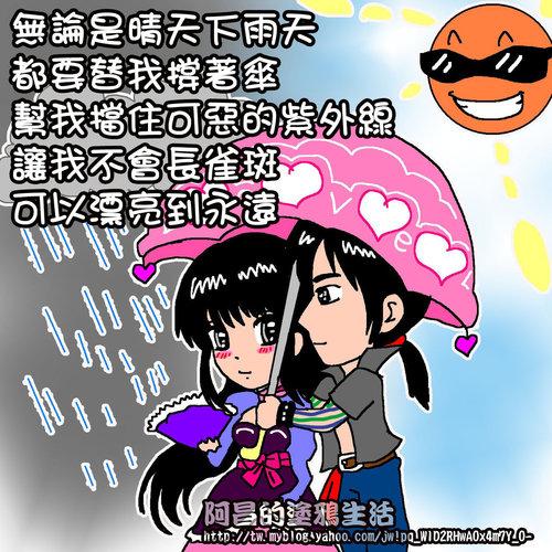 ap_F23_20110313052752546.jpg
