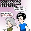ap_F23_20110408122849417.jpg
