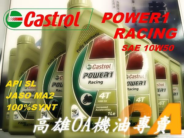 POWER1 10W50.jpg