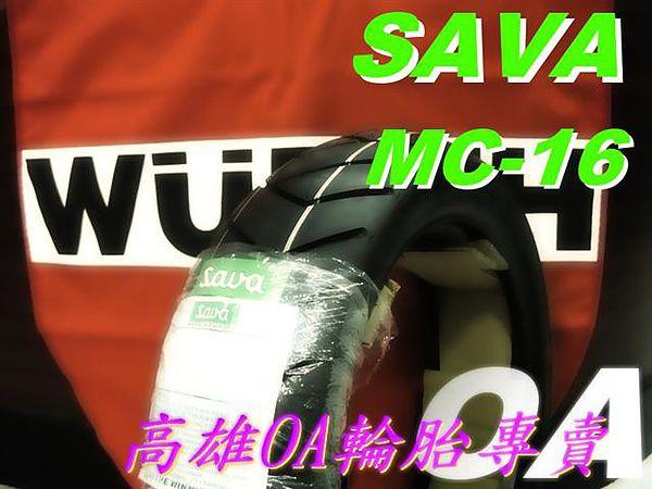 SAVA MC16.jpg
