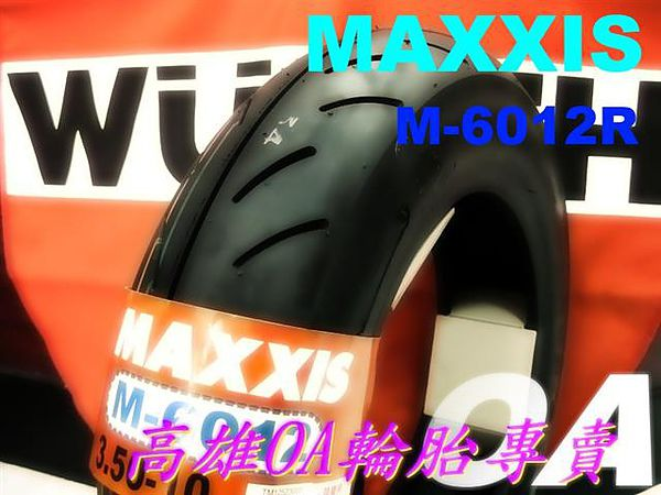 MAXXIS M-6012R.jpg