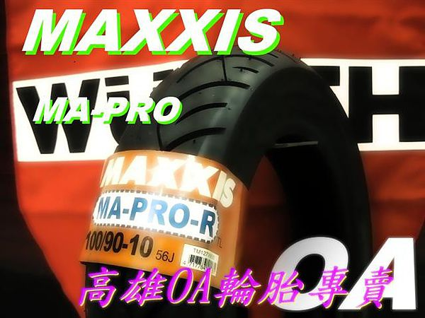 MA-PRO.jpg