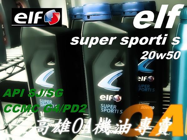 ELF 20w50.jpg