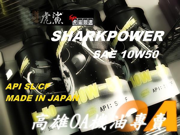 SP 10W50.jpg