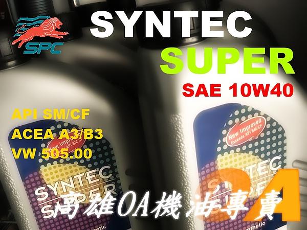 SPC SYN 10W40.jpg