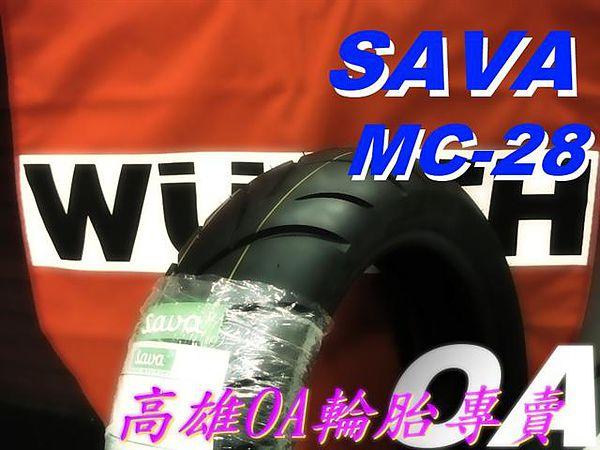 SAVA MC28.jpg