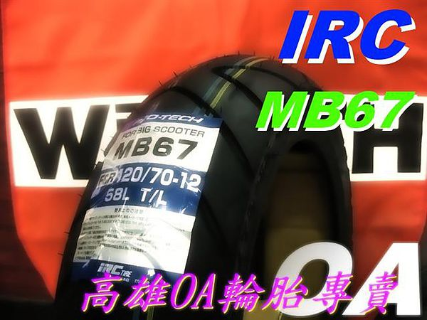 IRC MB67.jpg