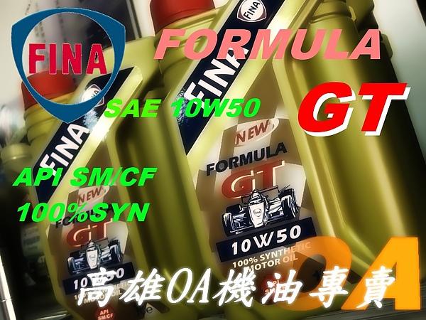 FINA GT 10W50.jpg