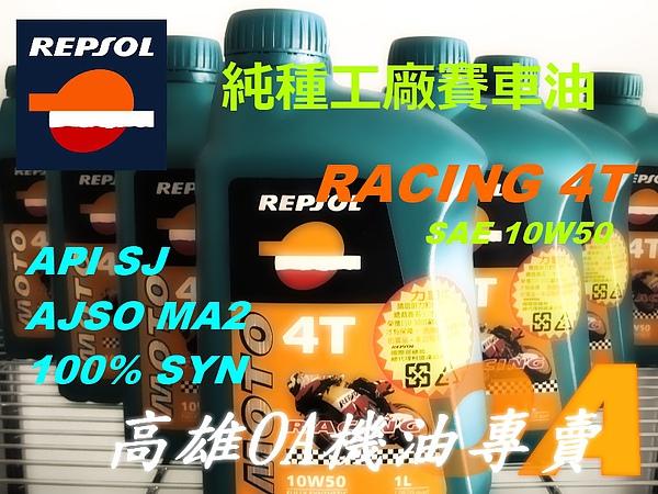 REPSOL RACING 10W50.jpg