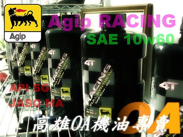 AGIP 10W60.jpg