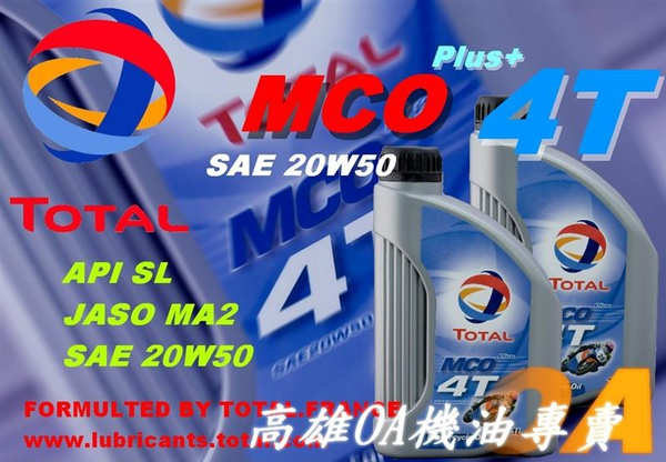 DEMO TOTAL MCO+ 20w50-1.jpg