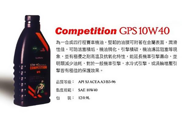 DEMO ONEWAY GPS 10w40-1.jpg