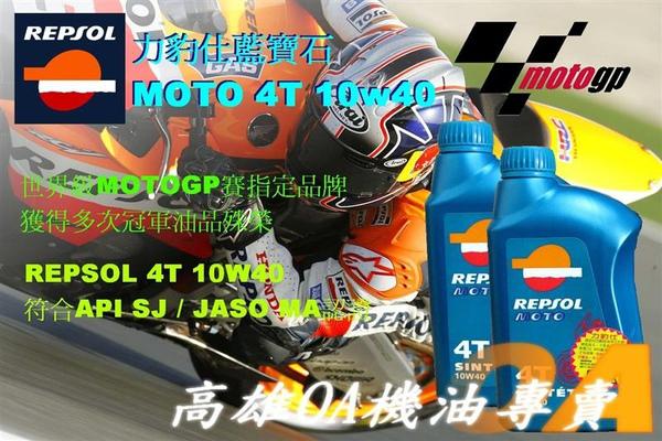 demo-10w40-1.jpg