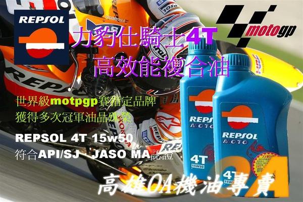 demo-15w50-1.jpg