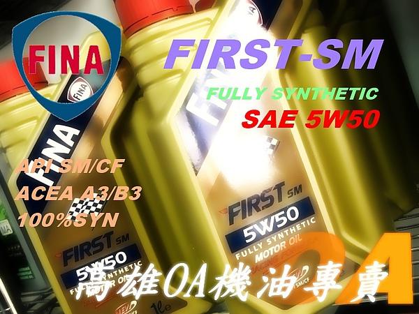 FINA FIRST 5W50.jpg