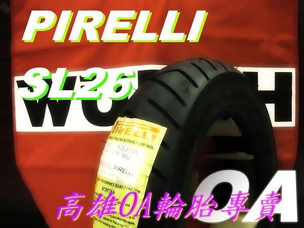 PIRELLI SL26.jpg