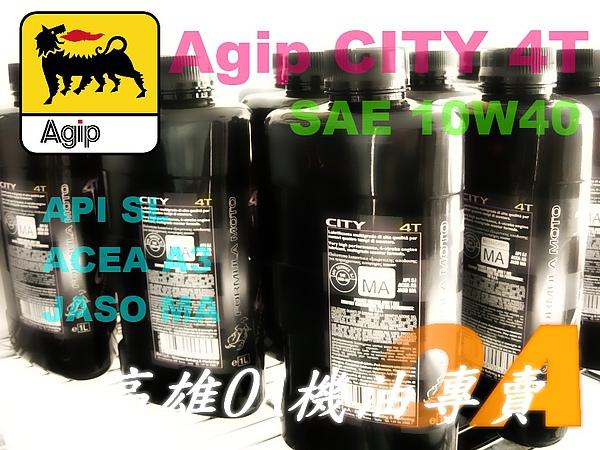 AGIP 10W40.jpg