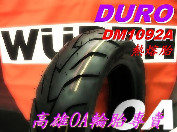 DM1092A.jpg