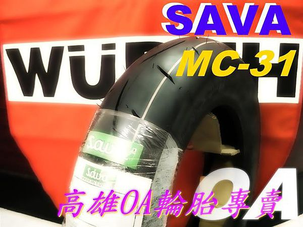 SAVA-MC31.jpg