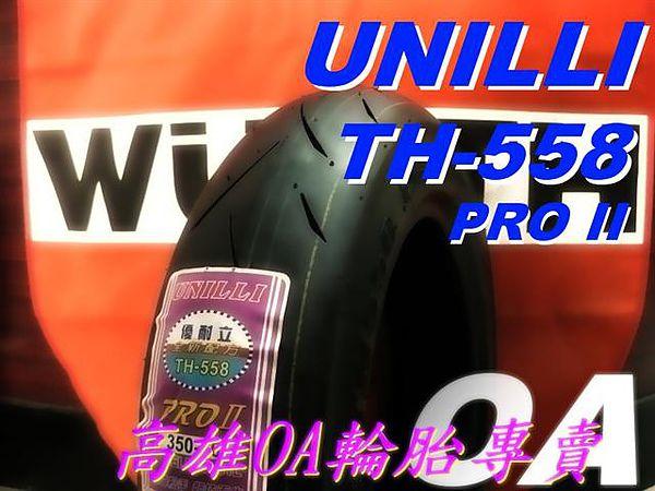 TH558 PRO.jpg