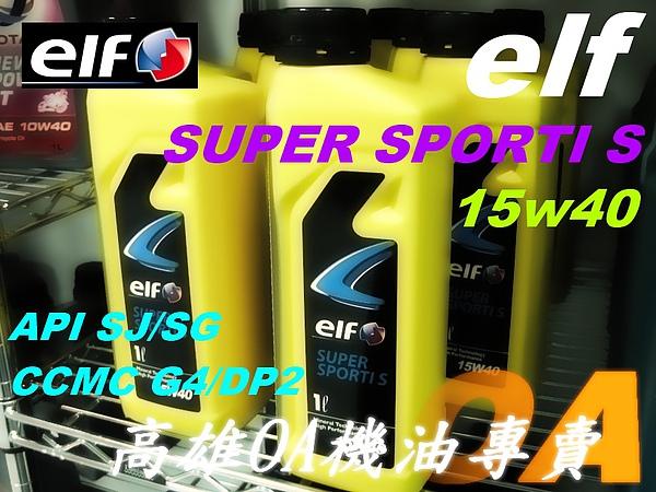ELF 15W40.jpg