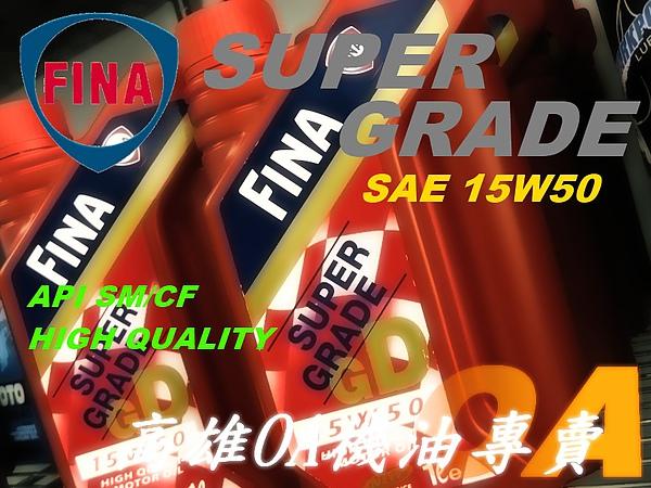 FINA SUPER 15W50.jpg