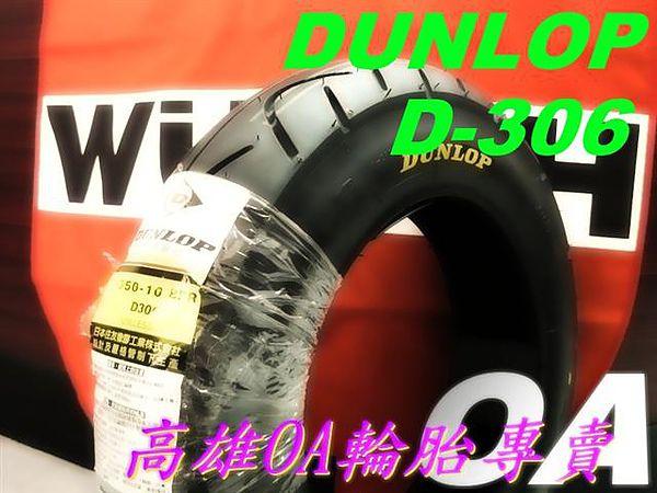 D-306.jpg