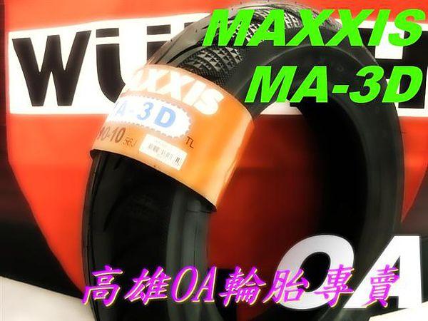 MAXXIS MA-3D.jpg