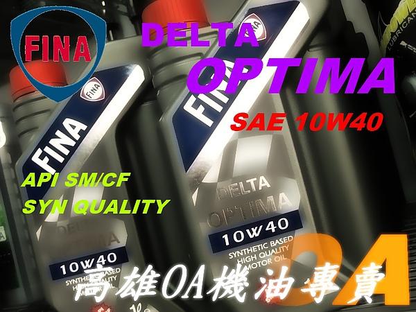 FINA DELTA 10W40.jpg