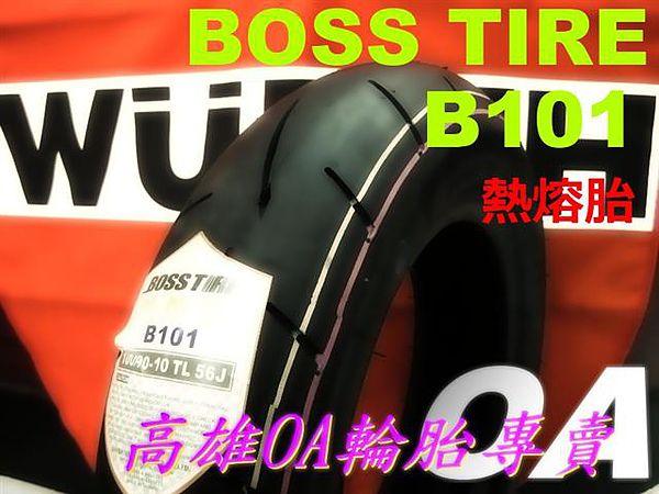 BOSS-B101.jpg